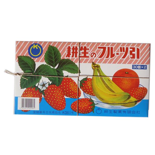 駄菓子のいしだやネットショップ / 10 耕生の糸引き飴 60個入 耕生製菓